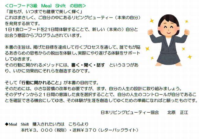 マイスター3級06.jpg