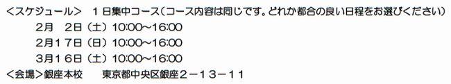 http://www.rawfood-kentei.com/news/KHR10.jpg
