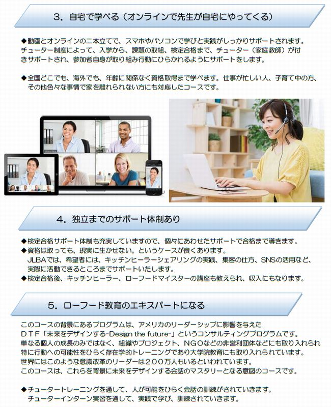 http://www.rawfood-kentei.com/news/RVEN02.jpg