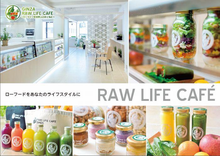 Cafe006.jpg