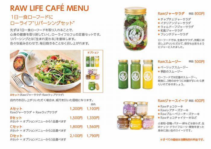 Cafe007.jpg