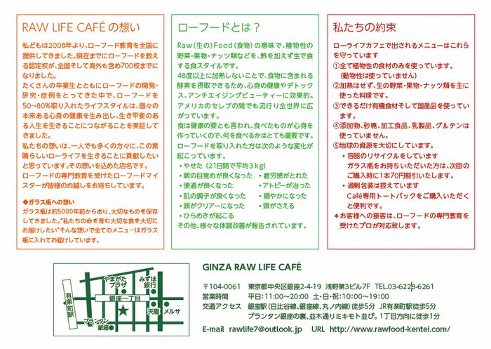 Cafe009.jpg