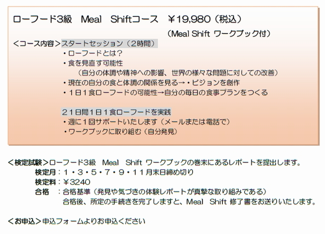 マイスター3級02.jpg