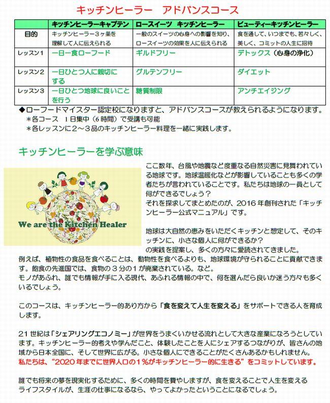 KHMS認定校03.jpg