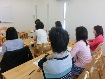 名古屋守山校